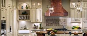 kitchen remodeling project. interior designer